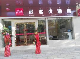 Thank Inn Chain Hotel Yunnan Kunming Shilin County Tunxi Road, Shilin