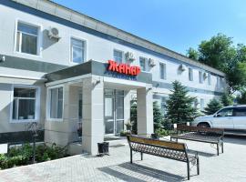 Hotel Zhanar