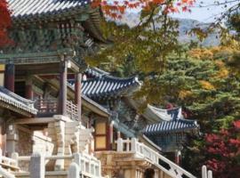 Bellus-Rose Pension Gyeongju, Gyeongju