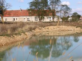 Gite de la Maison Fort, Vereaux (рядом с городом Tendron)
