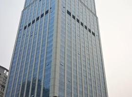 TianXi International Hotel Apartment, Nantong (Zhaoqiao yakınında)