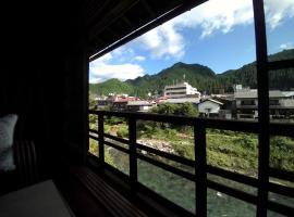 Jogakebo, Gujo (Hachiman yakınında)