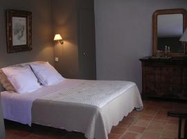 Chambres d'Hôtes Oyhanartia, Larceveau-Arros-Cibits (рядом с городом Ostabat-Asme)