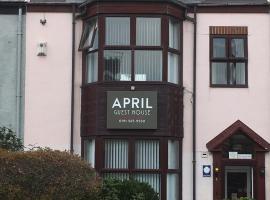 April Guesthouse