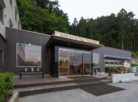 Hotel Business Inn Yamada, Funakoshi (Kambayashi yakınında)