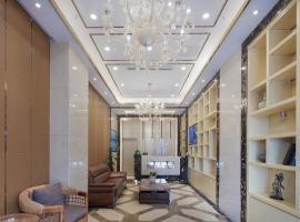 重庆豪格精品酒店(江北机场店)