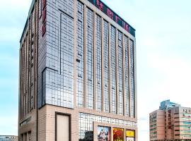 Zhongshan Guzhen Huayu Landmark Hotel, Zhongshan (Guzhen yakınında)
