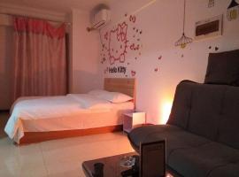 Jiuyue Theme Apartment