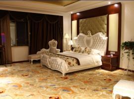 Ai Li International Hotel, Shandan (Minle yakınında)