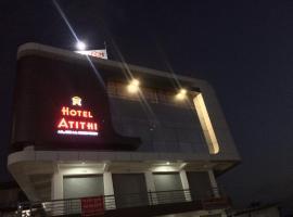 Hotel Atithi, Mahesana