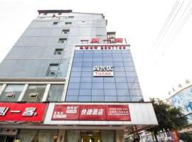 Thank Inn Plus Hotel Sichuan Luzhou Lanan Avenue, Luzhou (Nàxī yakınında)