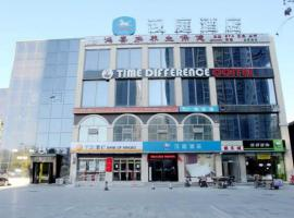 Hanting Express Beijing Shijinshan Wanda