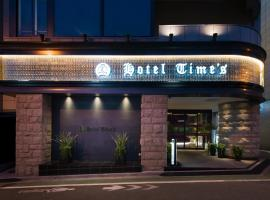 Hotel Times (Adult Only)