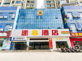 Super 8 Hotel Beihai Railway Station Branch
