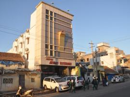 Hotel Aryaas Ressidence, Rāmeswaram (рядом с городом Ayyanthopu)