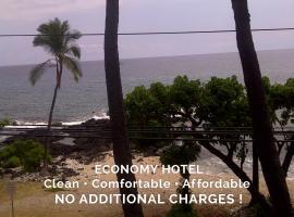 Kona Islander Inn Hotel, Kailua-Kona