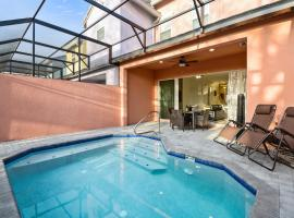 Three Bedrooms TownHome 236