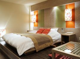 Hotel KBC (Love Hotel), Saga