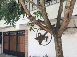 Hotel Ozzy, Doradal (Las Mercedes yakınında)