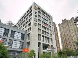 JI Hotel Suzhou Sports Center, Suzhou (Yangjiaqiao yakınında)