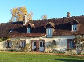La Sauleraie, Frazé (рядом с городом Le Petit Grande Bois)