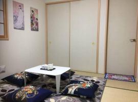 House in Saitama 463, Kavagucsi