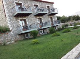 Hotel Pelasgos, Karítaina (рядом с городом Амбелиона)