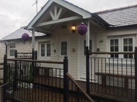 Findon Rest Ltd, Вётинг (рядом с городом Clapham)
