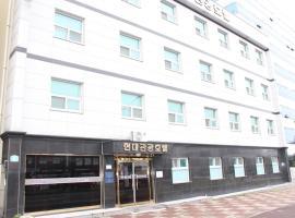 Hyundai Tourist Hotel