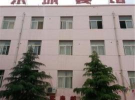 Xi'an Dongcheng Inn