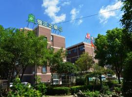 Jinjiang Inn Select Airport Town Chuannanfeng Road, Şanghay (Jichangzhen yakınında)