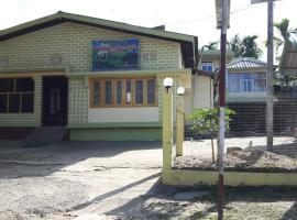 Kaziranga Guest House, Hatikhuli (рядом с городом Narjān)