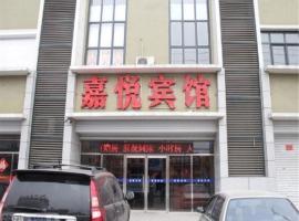 Tianjin Jiayue Hotel, Tianjin (Zhongxinzhuang yakınında)