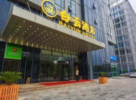 Tianjin Konggang Baiyun Hotel