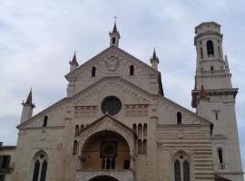 Duomo House Verona