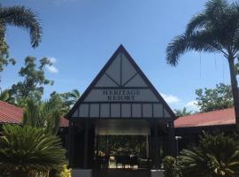 Heritage Resort, Weipa