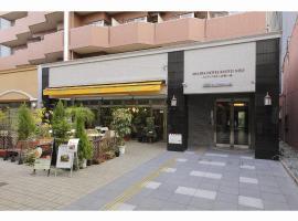 Meldia Hotel Kyoto Nijo