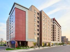 Hampton Inn & Suites By Hilton Quebec City /Saint-Romuald