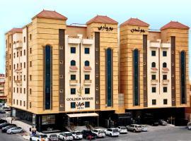 Golden Bujari Hotel Al Khobar, Al Khobar