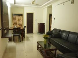 Hallmark Inn-Ameerpet, Хайдарабад (рядом с городом Ameerpet)
