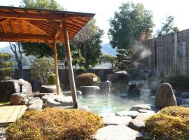 Refresh in Hirugami no Mori, Achi (Machi yakınında)