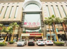 Guangzhou Ming Xin Hotel, Guangzhou (Panyu yakınında)