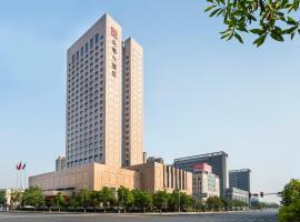 Shaoxing Tianma Grand Hotel, Shaoxing (Jiahui yakınında)