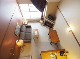 Apex Mountain Inn Suite 402 Condo, Apex Mountain