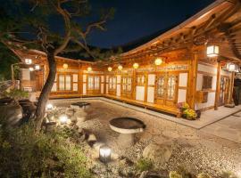 Samlackhon Guesthouse