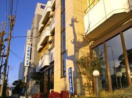 Business Hotel Sakigake Honkan, Himeji (Aioi yakınında)