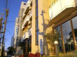 Business Hotel Sakigake Honkan, Himeji