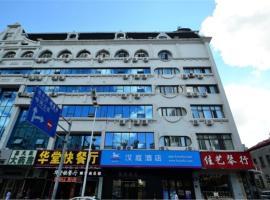 Hanting Hotel Harbin Central Avenue Wanda