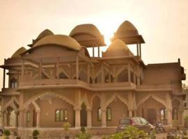 Royal Heritage, Bandhogarh Fort