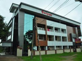 Hotel Periyaar